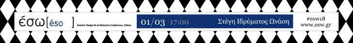 ESW banner