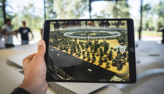 Augmented Reality: A Recent Technology Debut In Hotel Industry