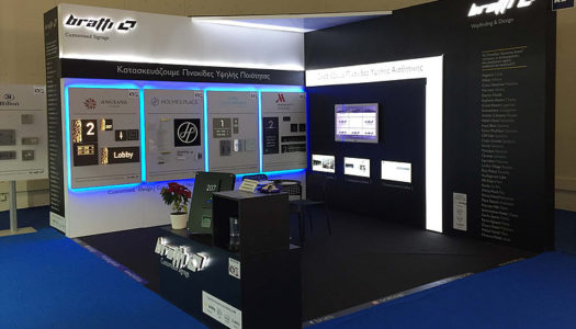 The new trends in hotel signage at Hotel Exhibitions in November